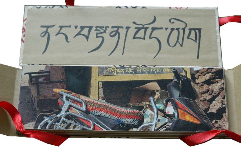 Netz_Tibetbuch 3